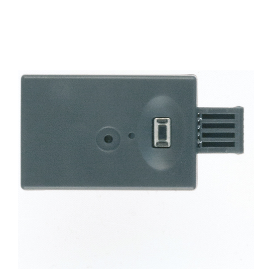 Wireless USB receiver, Schut